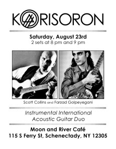 Flyer - August 23 Moon and River Cafe001